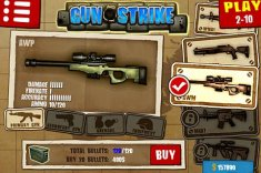 Gun Strike Beta - Стрелялка для Android
