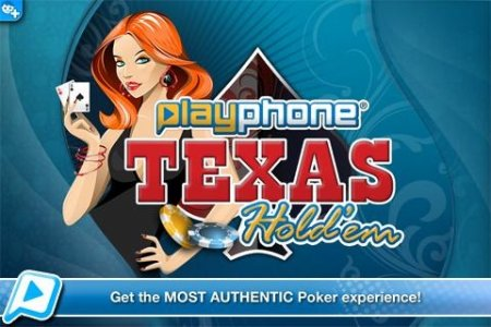 PlayPhone Poker - покер для Android